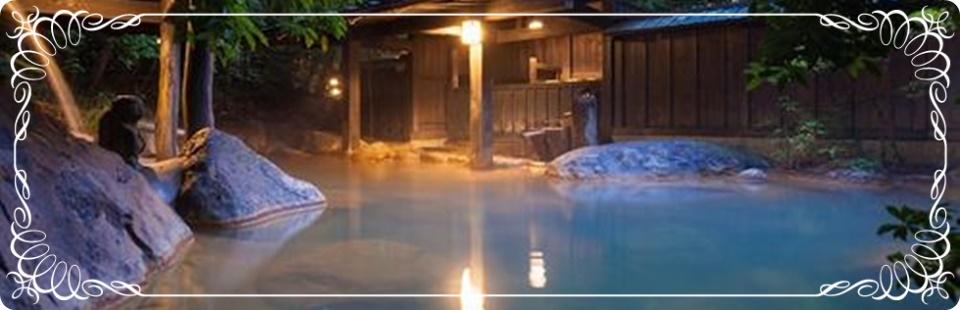 黒川 温泉 旅館 おすすめ